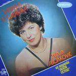 Semsa Suljakovic - Diskografija 24629697_Prednja_LP