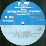 Semsa Suljakovic - Diskografija 24630450_Ploca_B