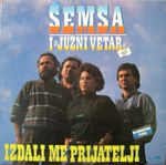 Semsa Suljakovic - Diskografija 24630451_Prednja_LP