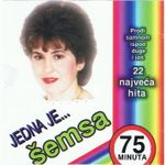 Semsa Suljakovic - Diskografija 24636372_Prednja