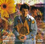 Serif Konjevic -Diskografija - Page 2 24659720_Unutrasnja