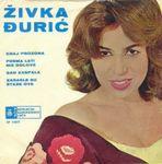 Gordana Runjajic - Diskografija 26333634_Prednja