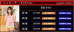 G-Queen - Mayuka Momota - Schlag 百田 まゆか [WMV/910MB] - idols