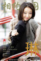 MetCN 2010-03-08 - 荀琳 - 琳 [25P/7MB] - idols