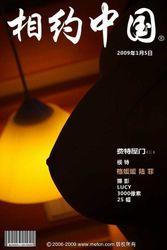 24713213_2009.1.5fm MetCN 2009-01-05 - 陆菲&格媛媛 - 费特屋门2 [25P/5MB]