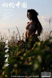 25037209_2009.10.12fm MetCN 2009-10-12 - 邓晶 - 夏风中的美女 [30P/12MB]