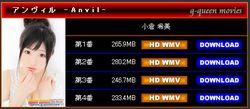 G-Queen - Nozomi Ogura - Anvil 小倉 希美 [WMV/930MB] - idols