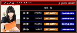 k541 G-Queen - Jun Mamiya - Friska 間宮 純 [WMV/960MB]
