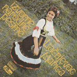 Marica Lacnjevac - Diskografija 25501238_prednja