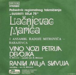 Marica Lacnjevac - Diskografija 25501240_zadnja
