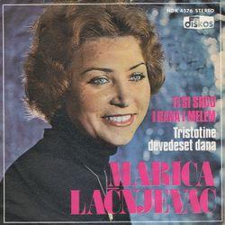 Marica Lacnjevac - Diskografija 25501243_6082193