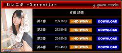 32054204_311_005m G-Queen - Shiori Kurata - Serenita 倉田 詩織 [WMV/936MB]