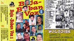 Rade Gajic -Diskografija 26691142_unnamed3