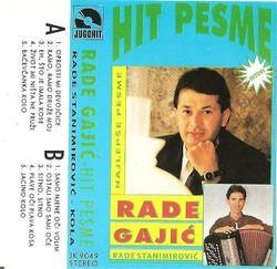 Rade Gajic -Diskografija 26691277_Prednja