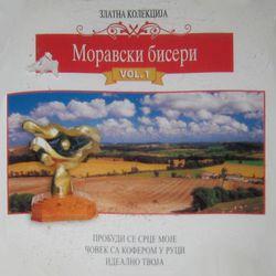 [Slika: 27045218_2006_-_Moravski_Biseri_1_1.jpg]