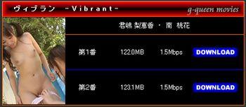 G-Queen - ヴィブラン - Vibrant 君嶋梨恵香 南桃花 [WMV/245MB]