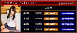 G-Queen - Hitomi Nawa - Clavier 名羽 瞳 [WMV/1.05G] 1m10