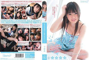 (kawaii)想要被可愛的年下女子斥責,並且被她搾乾精液! 蕾