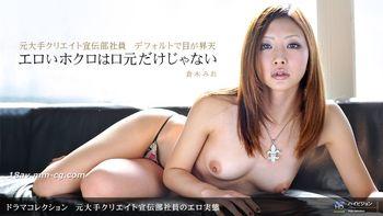 最新一本道062111_119倉木Mio 某大宣傳公司職員的情色實錄