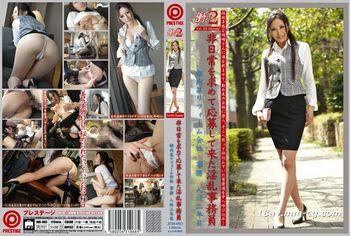 (PRESTIGE)上班女郎2 VOL.03