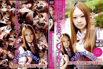(1000GIRL)潮流雜誌的性感女高中生 Mimi 22歲