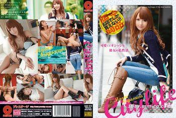 (PRESTIGE)Citylife 01