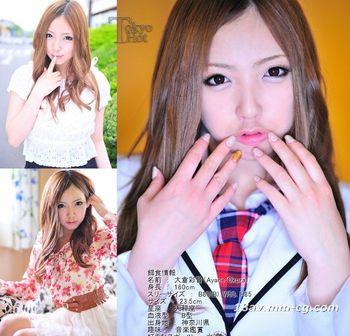 Tokyo Hot n0750