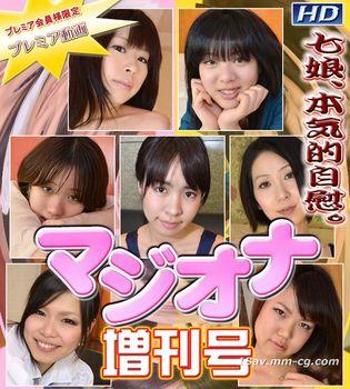 最新gachin絕頂娘! gachip146 MAJI-ONA增刊號