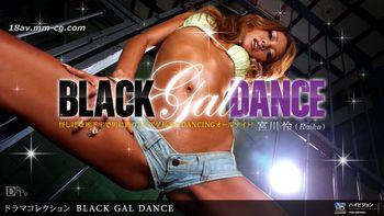 最新一本道 宮川憐-Black Gal Dance