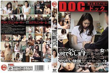 (DOC)處理客訴的女服務員絕對不會拒絕 3