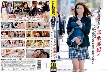 (SOD)35歲的高校2年級女生 北條麻妃
