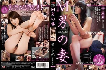Red Hot Jam Vol.250