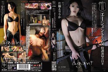 (ATTACKERS)國家機密諜報員 女情報員的凌辱特訓生活 片桐惠理香