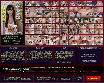 Tokyo Hot k0756