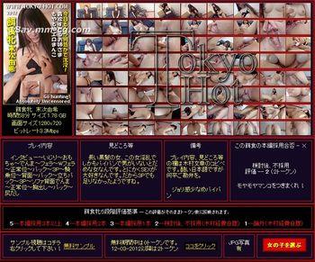 Tokyo Hot k0771