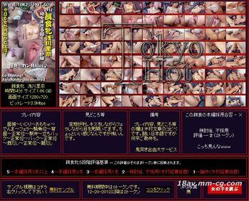 Tokyo Hot k0778