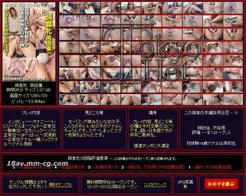 Tokyo Hot k0781