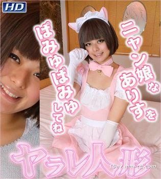 最新gachin娘! gachi541 受害人形23
