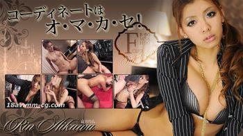 最新heyzo.com 0120 美豔女店主對顧客的著裝搭配! 哀川