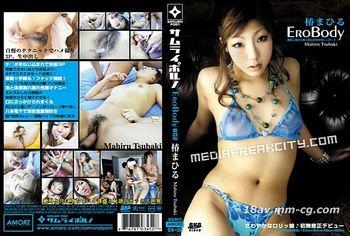 Ero Body Vol.02
