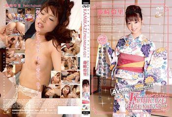 Kamikaze Premium Vol.21