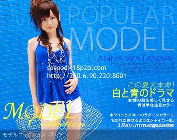 MODEL COLLECTION 08