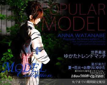 MODEL COLLECTION 11