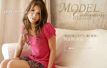 MODEL COLLECTION 32