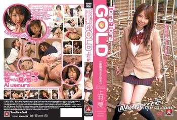 Tora Tora Gold Vol.07