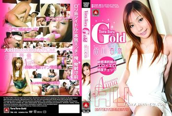Tora Tora Gold Vol.32
