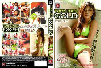 Tora Tora Gold Vol.40