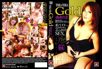 Tora Tora Gold Vol.38