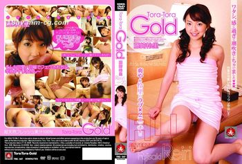 Tora Tora Gold Vol.47