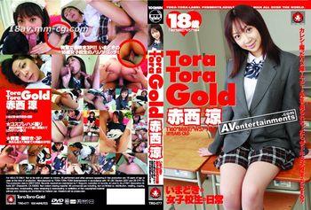 Tora Tora Gold Vol.77